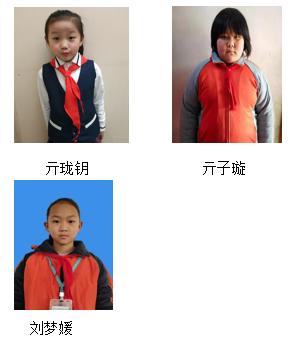 微信圖片_20210209114555.png